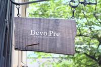 日本橋の新スポット!Devo Pre:デボレー tokyo店 - Camphortreeの日常