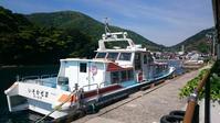 隠岐島への旅  最終日 - 5月の風