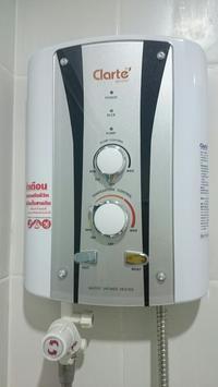 139日目・お薦めです!ポンプ付給湯器 - プラチンブリ@タイと日本を行ったり来たり