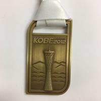 04神戸マラソン2012 - 瑞祥物語