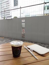 タリーズコーヒー 海岸竹芝通り店 ☆☆☆ - 銀座、築地の食べ歩き