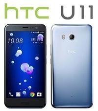 ソフトバンク版HTC U11 LTEでバンド18/26, 19,21に対応 SIMロック解除後にも期待 - 白ロム中古スマホ購入・節約法