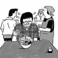 挿し絵の仕事「週刊金曜日脳梗塞サバイバー が考える患者支援ガイド 075/26日号 2017年 - yuki kitazumi  blog
