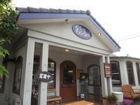 葉山の人気ブーランジェリーブレドールでランチしました - ラベンダー色のカフェ time