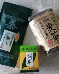 新茶の季節(今川玉香園茶舗 ) - 日々の暮らし