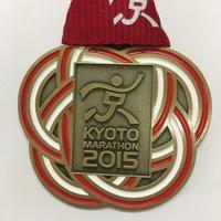 14京都マラソン2015 - 瑞祥物語