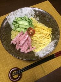 冷やし中華 - 庶民のショボい食卓