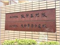 海上自衛隊 阪神基地隊の海自カレー「KOBE カレー食堂」 - つれづれなるままに