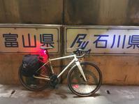 今度は金沢!(◎_◎;) - cafe conge paye
