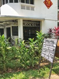 チョンバルのアットホームなカフェで過ごす朝@Flock Cafe - 日日是好日 in Singapore