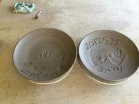 手形皿 - 陶芸の技法とレシピ 第3章