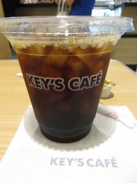 キーズカフェ ビックカメラ有楽町店☆☆☆ - 銀座、築地の食べ歩き