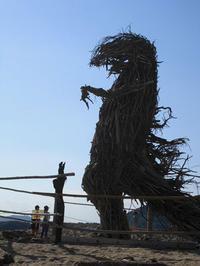 巨大流木ゴジラ - ひろぽんのつぶやき
