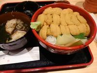 キラキラ丼 - memory