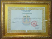 カンボジアより感謝状と勲章の贈呈がありました - 有限会社スマイルのブログ