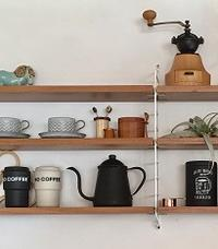 【趣味のモノ】お出かけには男前マイタンブラー♪&1人分のコーヒードリップの仕方 - 10年後も好きな家