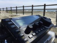 1年ぶりの茅ヶ崎漁港海岸公園ペディ - BCL再入門