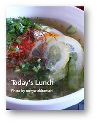 冷麺の季節…☆韓国冷麺のお昼 - 麺や「あきたぬち」~お昼は麺で