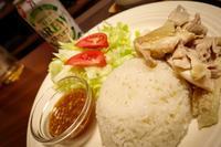 タイ米買ったのでカオマンガイを作った - 真実はどこにあるの?