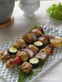 鶏肉と野菜のブロシェット♪ - Cache-Cache+