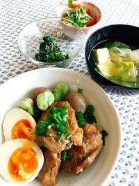 手羽元とこんにゃくの煮物 - Lammin ateria