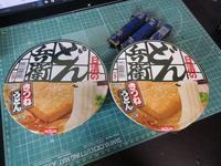 どん兵衛 - Sirokamo-Industry