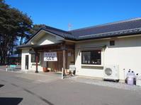 2017.02.19 松本の大石屋でチャーシュー麺 - ジムニーとハイゼット(ピカソ、カプチーノ、A4とスカルペル)で旅に出よう