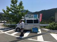 くすもと文郎さんと共に - ごいっちゃんの議員活動報告