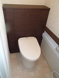 しまえないシャワー付き自動水栓の手洗い器のトイレ介護を実現しました - 快適!! 奥沢リフォームなび