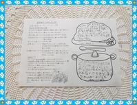 招待状 - ひのくま幼稚園のブログ