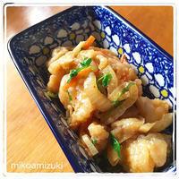 白身魚の甘酢漬け - 編み好き@amiami通信