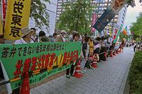 共謀罪阻止!安倍政権退陣!MX「ニュース女子」抗議行動15 - ムキンポの exblog.jp