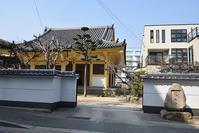 太平記を歩く。その67「藤之寺(北風家菩提寺)」神戸市兵庫区 - 坂の上のサインボード