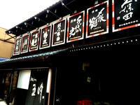 私の原点。 - 大阪酒屋日記 かどや酒店
