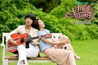 韓国ドラマ「オレのことスキでしょ。넌 내게 반했어」OST-그리워서(恋しくて)-정용화(ジョン・ヨンファ) - OST評論家 モンタンKOREA