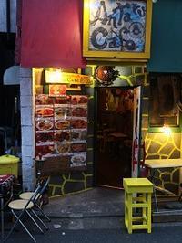 ガーナ料理で手食の会開催しました@アンタルカフェ - kimcafeのB級グルメ旅