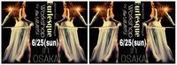 【大阪】6/25(日)大阪 バーレスクワークショップ3クラス by Miss Cabaretta - Miss Cabaretta スケジュールサイト
