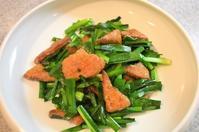 レバニラ炒め/グリーンアスパラガスのグリル焼き/焼き塩鯖/しじみ汁など - まほろば日記