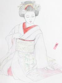 上七軒舞妓さん勝奈ちゃん先笄 - 黒川雅子のデッサン  BLOG版