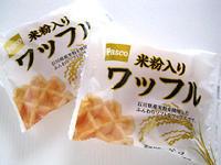 Pasco「米粉入りワッフル」石川県産の米粉を使用しとる〜♪ - kazuのいろんなモノ、こと。