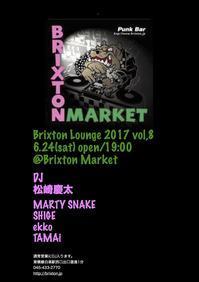 Brixton Lounge開催! - Brixton Naoki`s blog