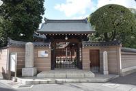 太平記を歩く。その68「宝満寺」神戸市長田区 - 坂の上のサインボード