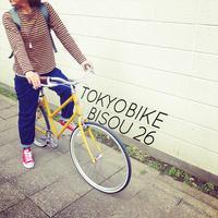 tokyobike BISOU 26 トーキョーバイク おしゃれ自転車 自転車女子 自転車ガール クロスバイク リピトデザイン 26インチ - サイクルショップ『リピト・イシュタール』 スタッフのあれこれそれ