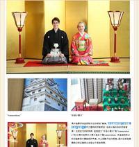 """素敵なウエブサイトも自動翻訳任せだとダメージは大きいです - ニッポンのインバウンド""""参与観察""""日誌"""