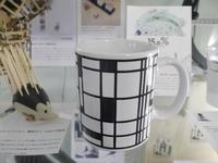 ホットドリンクを注ぐとMoMAコレクションのPiet Mondrianの作品にインスパイヤされたデザインに - GLASS ONION'S BLOG