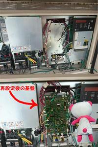 やっとだ( ゚Д゚) - 西村電気商会|東近江市|元気に電気!