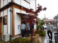 東京建築カレッジさん - (株)ハンモクのブログ