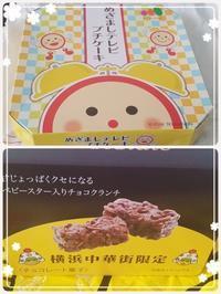 ホットペッパービューティー★口コミ - タイ式マッサージ サイチャイ