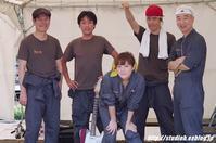 第17回神戸新開地音楽祭より~h.r.z~ - GuitarとVOLVOと虎太郎と…
