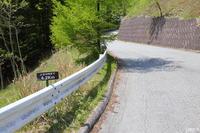 日本一の山へ 〜 上日川峠へのロード - Photolog